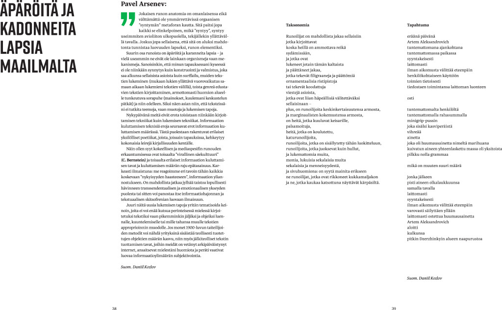 NVL_artem_pdf.pdf
