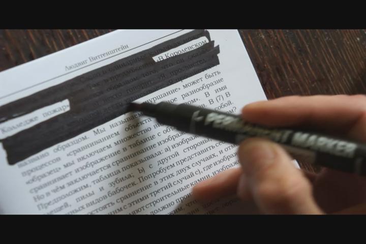 Примечания переводчика (Текстологии, 2013)